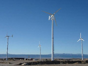 Wind Turbine Generator Manufacturer, Supplier-SENWEI ENERGY TECHNOLOGY